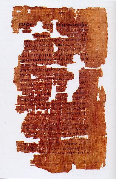 389px-Codex_Tchacos_p33.jpg